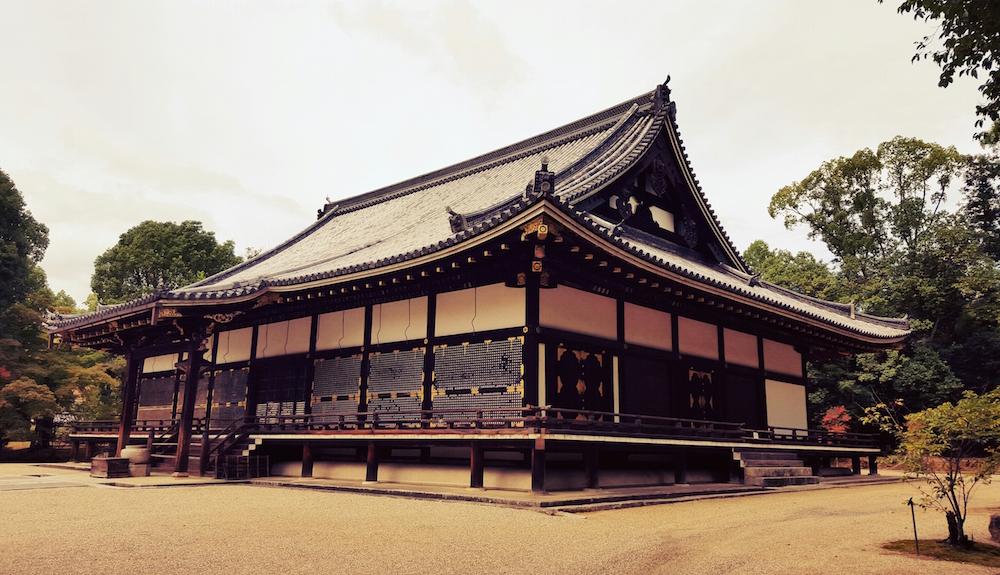 KYOTO | Eider Etxeberria (Aramaio). Aurtengo irailean  Kyotoko tenplu batean ateratako argazkia.