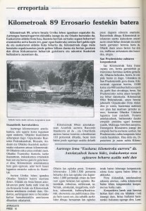 Press 6