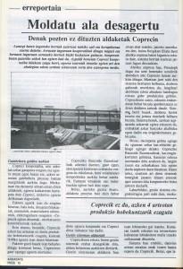 press 7