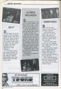 press 8