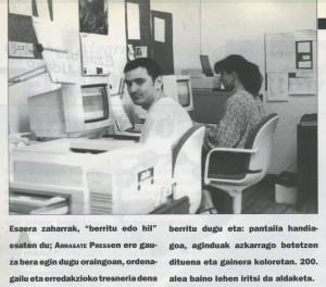 Press200C